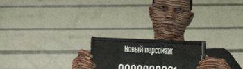 GTA Online персонажи в полоску