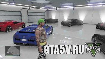 GTA 5 Garage Editor мод