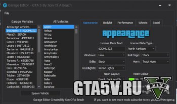 GTA Online Garage Editor мод