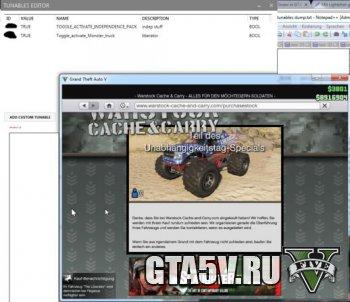 GTA Online Tunables Editor мод скачать