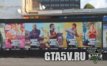 gta 5 реклама создание игры
