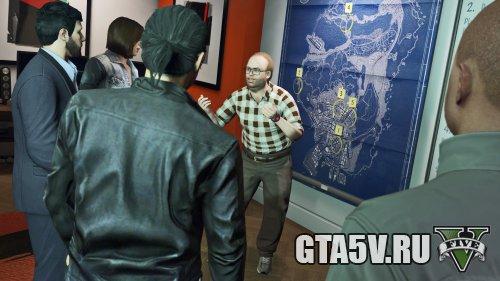 Как начать ограбление в gta online