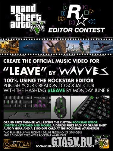 Кокнурс от Rockstar games сними клип для группы WAVVES на песню LEAVE