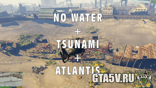 GTA 5 No Water MOD — Мод без воды + Atlantis + Sea Life