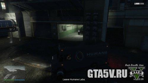 The Humane Labs Raid - Deliver EMP - Гараж