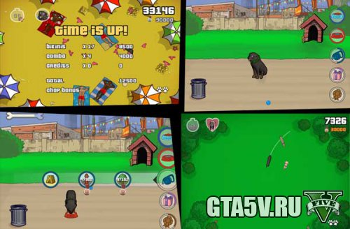 GTA 5 ifruit - приложение Chop The Dog