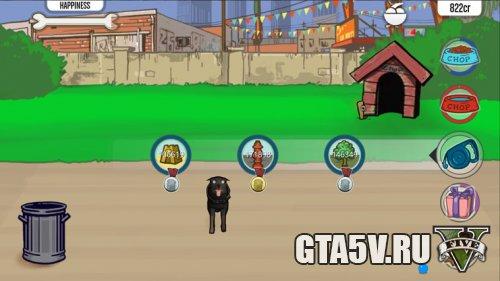 Как дрессировать Чопа в GTA 5 на PC - приложение iFruit скриншот 2