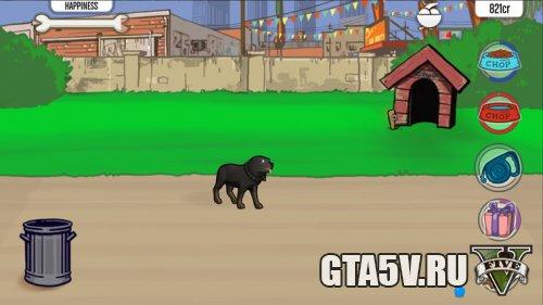 Как дрессировать Чопа в GTA 5 на PC - приложение iFruit 1 скриншот