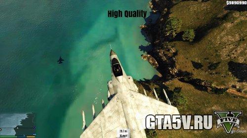 Мод на ГТА 5 - Реалистичная вода - Высокое качество текстур