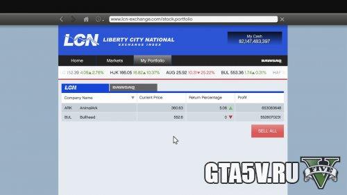 100 сохранение GTA 5 PC