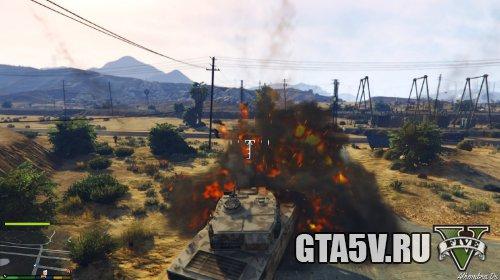 Мод на ГТА 5 Улучшенные взрывы — Enhanced Explosions - Эффектные взрывы