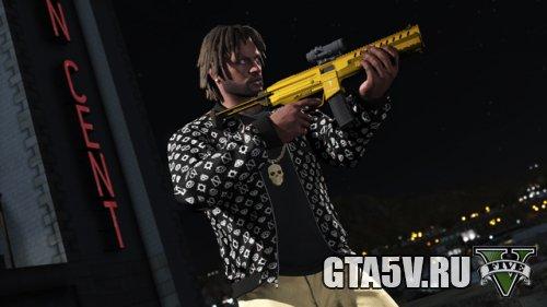 Грязные деньги — Новое оружие — скриншот 1