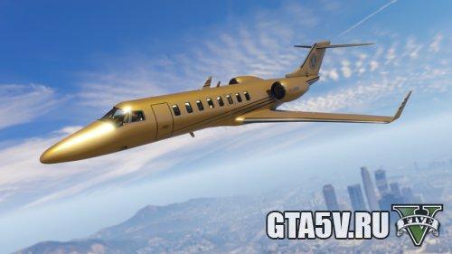 Грязные деньги — Новый золотой самолет — скриншот 1