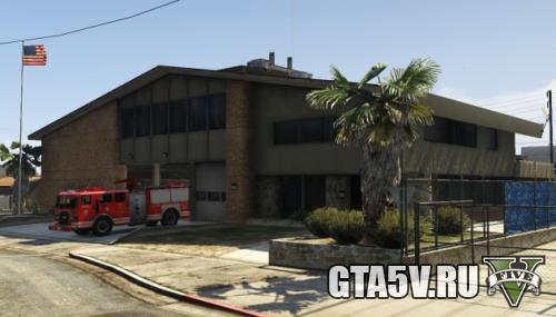 DavisFireStation-GTAV-Пожарная Станция в ГТА 5