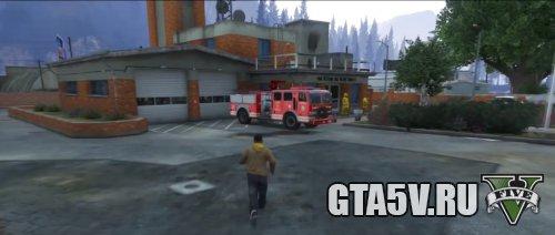 Fire Station Paleto Bay Пожарная станция в ГТА 5
