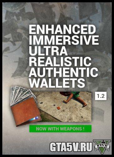 Улчшенные Кошельки и Подбираемые Предметы — Enhanced Wallets в ГТА 5