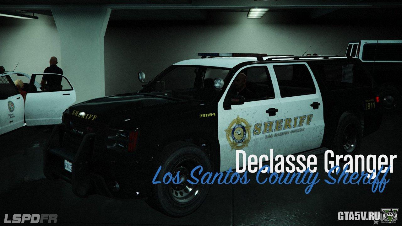 Мод на ГТА 5 на Работу в Полиции — LSPDFR