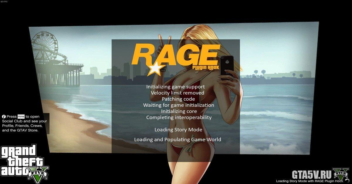 Rage Plugin Hook GTA 5