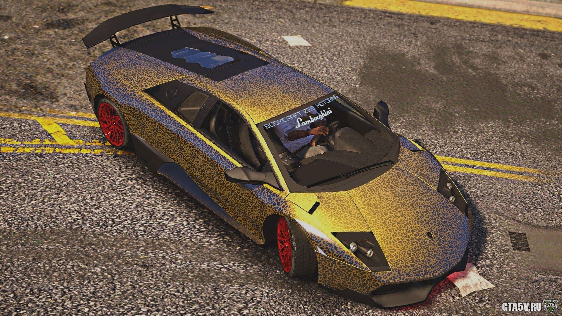 Leopard Lamborghini Murcielago