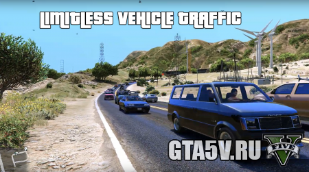 Gameconfig для ГТА 5 — Безлимитные Машины, Пешеходы