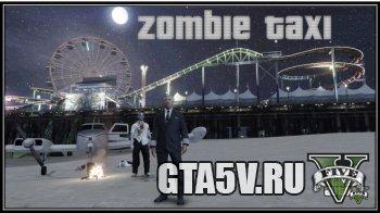 ГТА 5 Зомби Такси