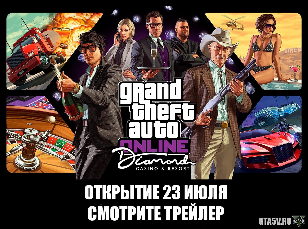 которые казино выдают онлайн