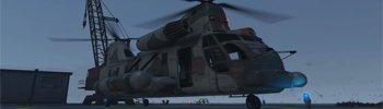 Где Найти Вертолет в ГТА 5