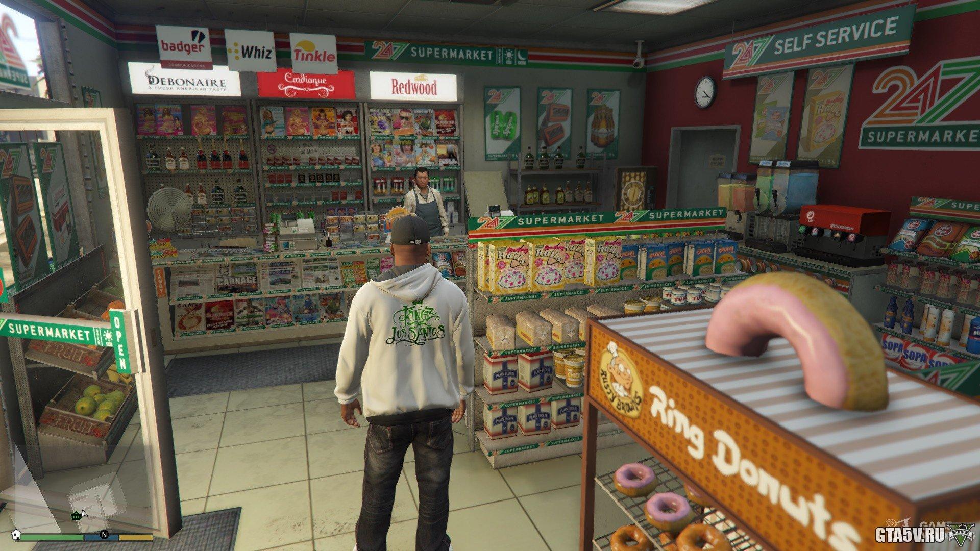 Мод на Магазины которые можно Ограбить в ГТА 5