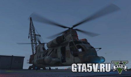 где можно найти вертолет в гта 5 на карте