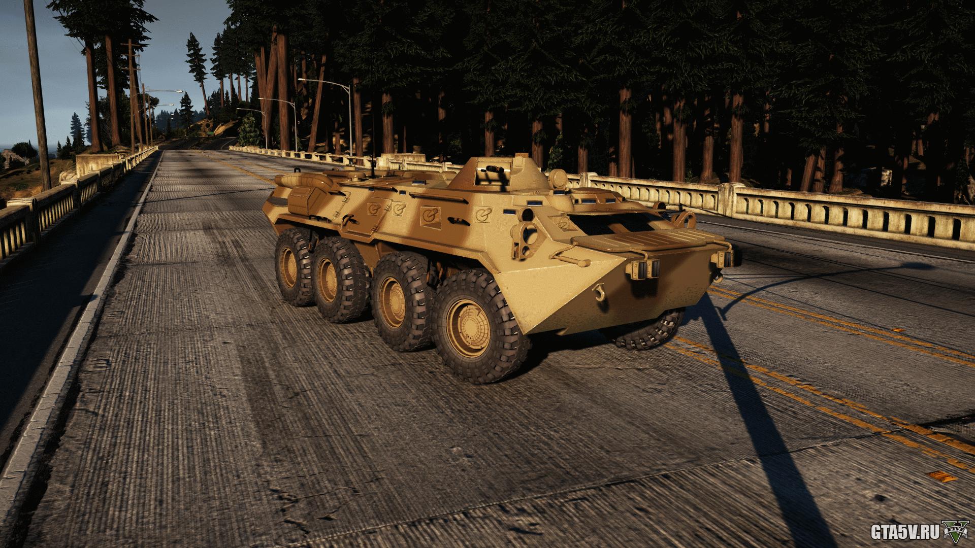 ГТА 5 БТР 80, 90 с ракетой
